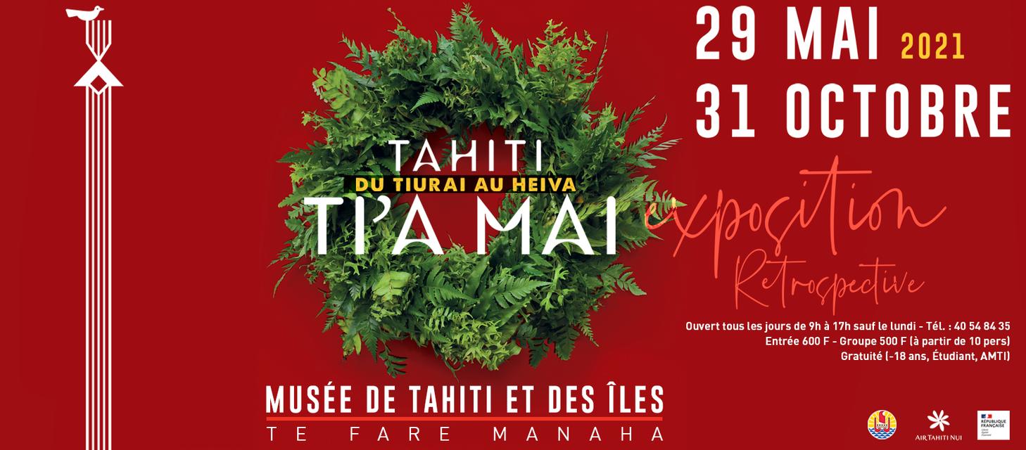 https://tahititourisme.ch/wp-content/uploads/2017/08/museetahitietsesilesphotodecouverture.png